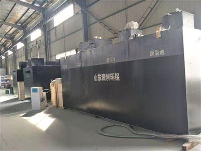 RCXD-3自贡生活污水处理系统土建