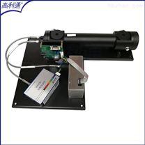 差分紫外光譜測氣係統(DOAS係統)