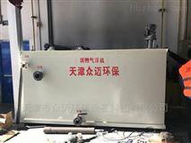 紡織汙水處理betway必威手機版官網簡單介紹