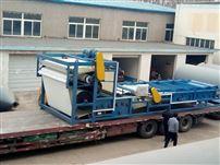 HDNT-1000带式浓缩脱水一体机
