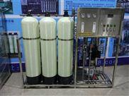 2t/h全自动软化水设备