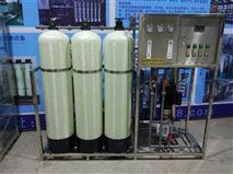 2t/h全自動軟化水設備