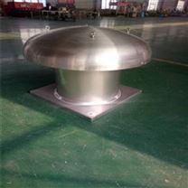 DWT-1防爆低噪声屋顶风机