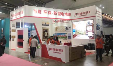 新疆暖通展览会圆满落幕,暖季地暖科技获益颇丰!