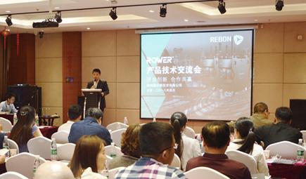 绿邦膜首期ROWER产品技术交流会在京召开