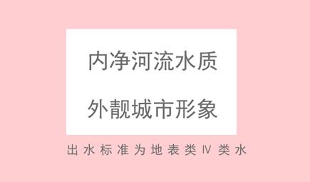 合肥市副市长视察胡大郢污水处理厂PPP项目