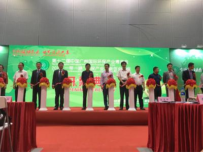 第十二届广州国际环保产业博览会现场直击