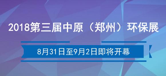 2018第三届中原(郑州)捕鱼提现展即将开幕