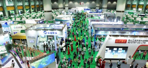 2019第13届广州环保展打造大环保生态产业链平台