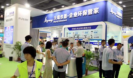 天瑞仪器携多款产品亮相第四届中国环博会广州展