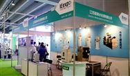 懿锋水处理:迪瓦特连续式自动泡药机亮相广州环博会