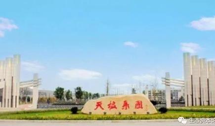 中国天楹88.8亿并购大剧:先卖出去,再买回来!