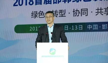 夏志祥:生态文明时代企业绿色发展的机遇