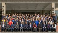 全国泵标准化委员会2018年工作会议暨标准审查会在博山举行