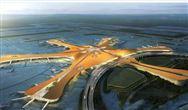 北京新机场污水处理厂项目顺利完成两台最大、最重设备的吊装工作
