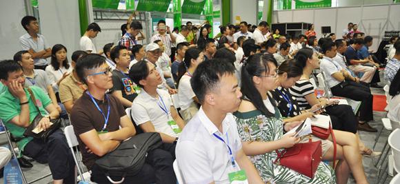 2018第十二届国际广州-大发六合—大发六合官方-展展后分析报告