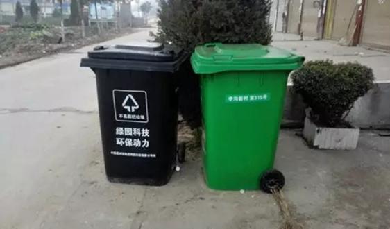 常纪文:我在农村搞垃圾分类实践的这两年