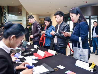 签到签到!打卡2018中国化工园区绿色发展大会