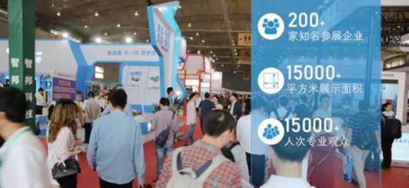 第17届四川电力展(SIEP)首次移师西博城,打造中西部电力行业盛典!