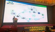 南方助力2018中國城鎮給水排水 新技術交流會圓滿召開