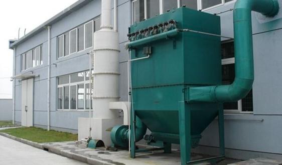 中国环境保护产业协会标准《袋式除尘用超细面层滤料技术要求(征求意见稿)》