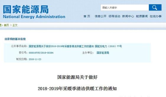 �充���濂�2018-2019骞撮����瀛f�娲�渚���宸ヤ������ュ�借�藉���靛����2018��77��