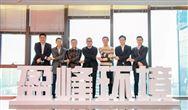 中联重科集团成为盈峰环境第二大股东