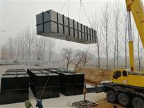 山东凯晟环保科技有限公司