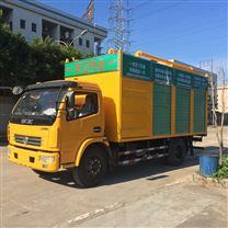 998品牌H3系列環保干濕分離式吸糞車