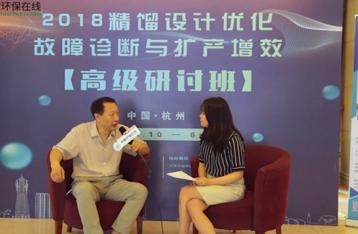 中国环保在线专访创举科技董事长王柱祥