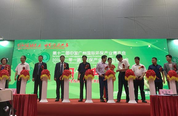 第十二届广州环保展会精彩回顾