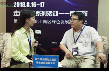 專訪華東理工資源與環境工程學院院長修光利