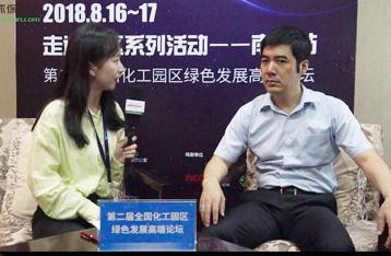 中石化工业联合会秘书长杨挺接受中国-大发六合—大发六合官方-在线采访