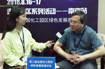 专访南工大环境工程系教授赵贤广