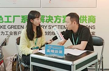 专访深圳德尔科机电环保科技有限公司董事长张江华
