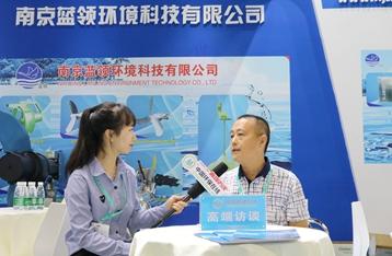 专访南京蓝领环境科技有限公司副总经理尹长城