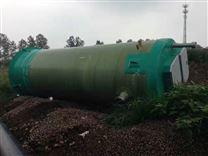海南绿邦环保科技有限公司