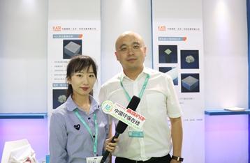 专访中能国信(北京)科技发展有限公司曲云鹤博士