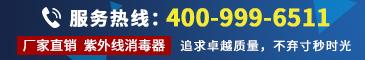 优威-大发六合—大发六合官方-设备科技有限公司