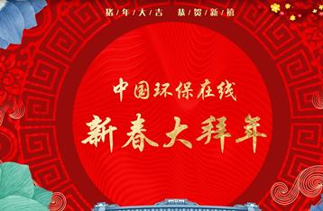 """豬年行大運 中國平安彩票网送""""豬""""福!"""