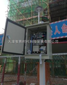 建筑工地扬尘监测系统