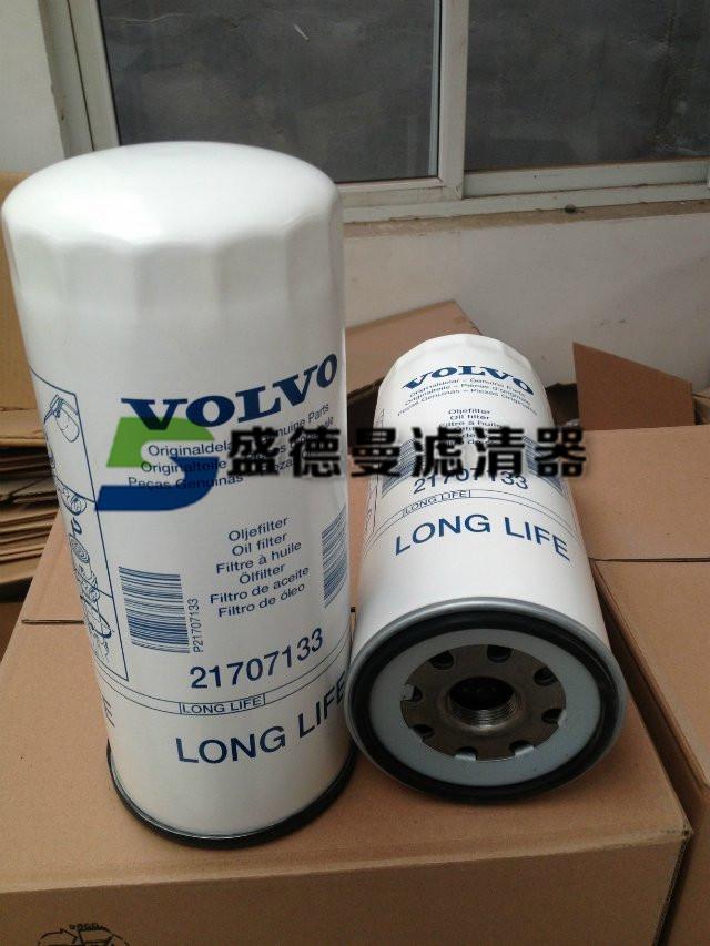沃尔沃滤芯 沃尔沃机油滤芯 空气滤芯型号