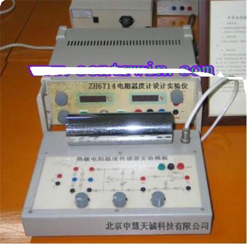 电阻温度计设计实验仪用于金属电阻温度特性的测量