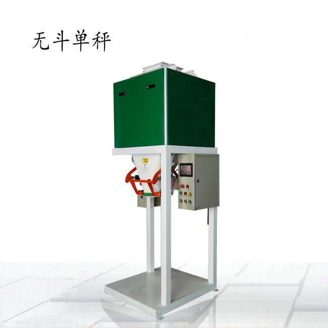 定量包装机