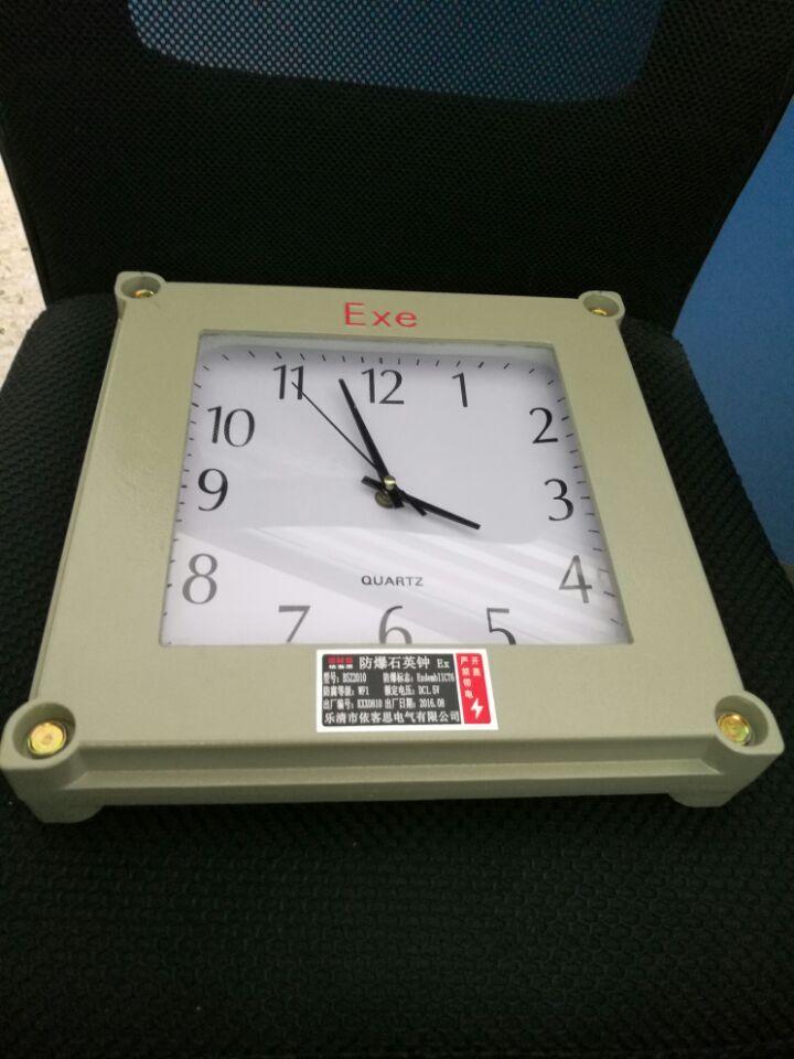 该防爆石英钟为本质安全型防爆产品,电路里任何元器件的更改都可能
