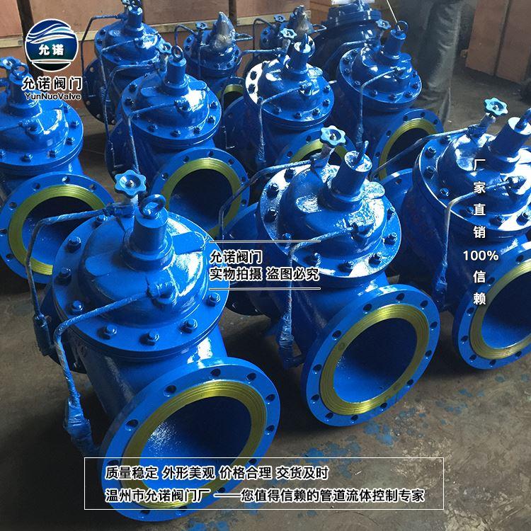 jd941 多功能水泵控制阀图片