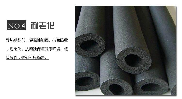 高密度空调保温橡塑管b1级橡塑海绵质优价廉