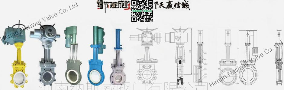 >pz973tc电动陶瓷刀闸阀  pz973tc电动陶瓷刀闸阀结构图 电动耐磨陶瓷