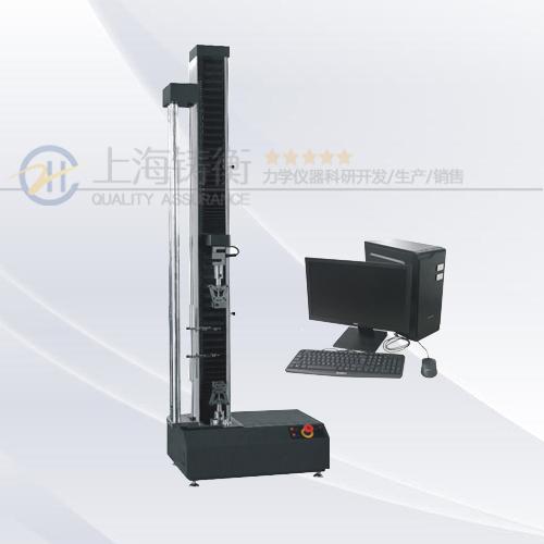 单臂式微控电子万能试验机