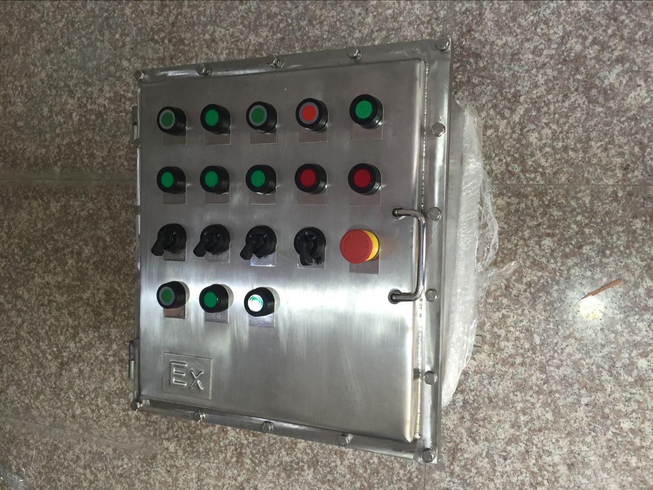 软启动器一拖二防爆控制箱